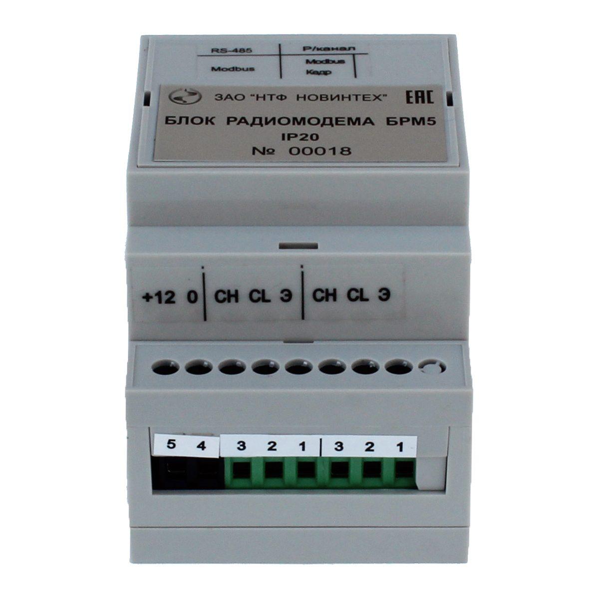 Блок радиомодема (БРМ5)