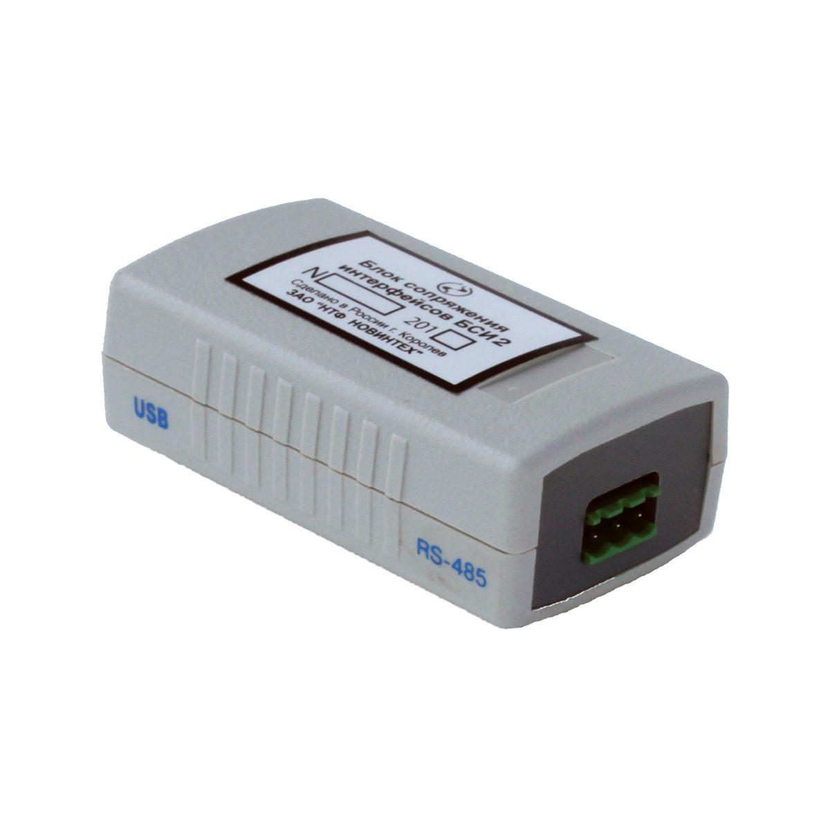 Конвертор (БСИ2) RS-485/USB
