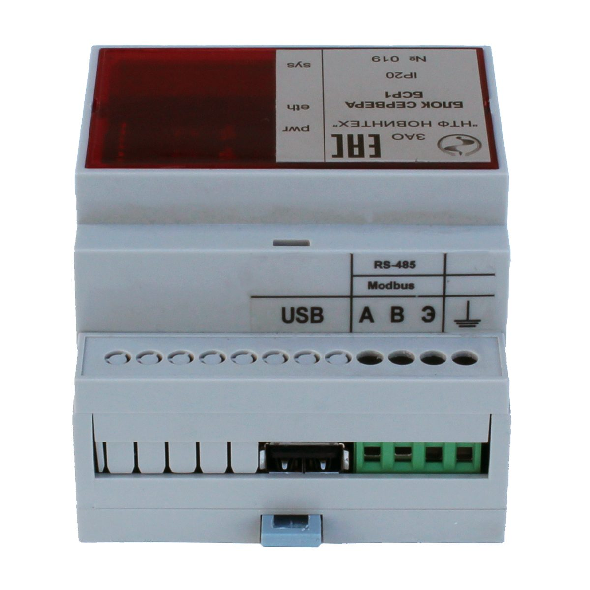 Блок сервера (БСР1)